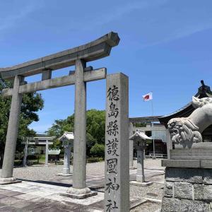 徳島県の護國神社で・・・