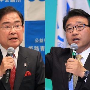 平成31年 姫路市長選挙はどちらを選ぶ?