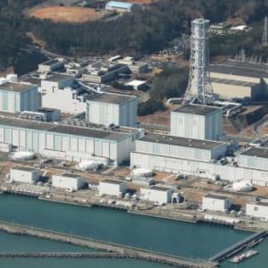 福島第2が廃炉とホルムズ海峡有志連合