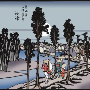 広重 東海道五十三次 沼津