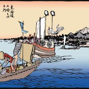 東海道五十三次 新居