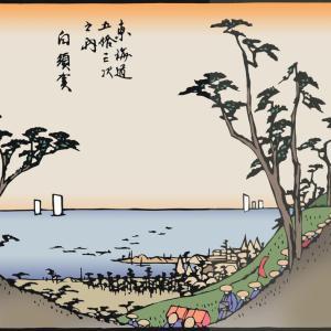 東海道五十三次 白須賀