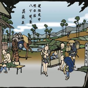 栄泉 岐阻道中 熊谷宿