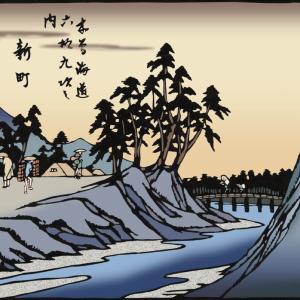 木曽海道 新町