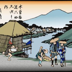 木曽海道 高崎