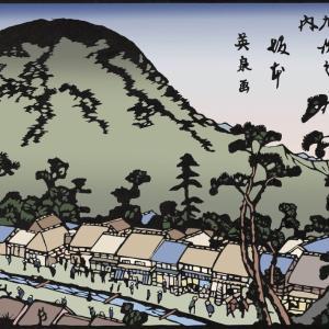 木曽海道 坂本