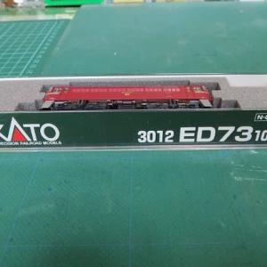 KATOの3012 ED73-1000を見る。