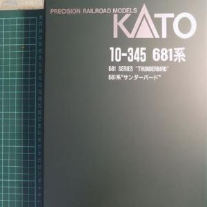 KATOの10-345/346 681系「サンダーバード」基本/増結セット