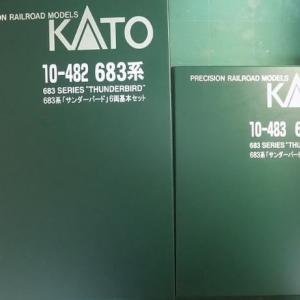 KATOの10-482/483 683系「サンダーバード」6両基本/3両増結セット
