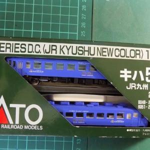 KATOの10-360 キハ58系 JR九州 新急行色 2両セット