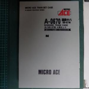 MICROACEのA0670 国鉄キハ66・67系 4両セット