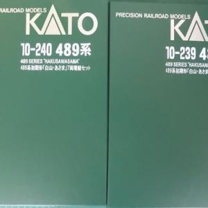 KATOの10-239/240 489系「白山・あさま」基本/増結セットを弄る。