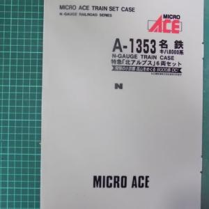 MICROACEのA1353 名鉄キハ8000系 特急「北アルプス」6両セット