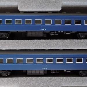 KATOの5216 スハフ44と5217 スハ45北海道向け客車を弄る