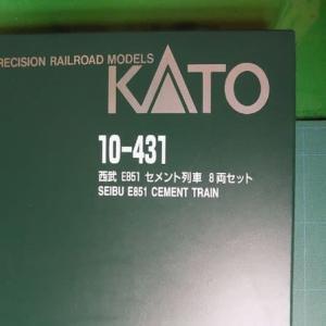 KATOの10-431 西武E851 セメント列車 8両セット