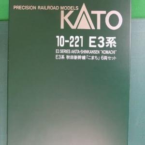 KATOの10-221 E3系秋田新幹線「こまち」を見る