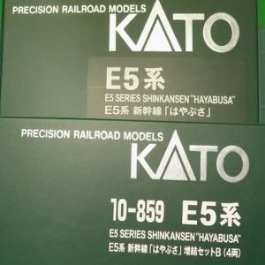 KATOの10-857/858/859 E5系新幹線「はやぶさ」