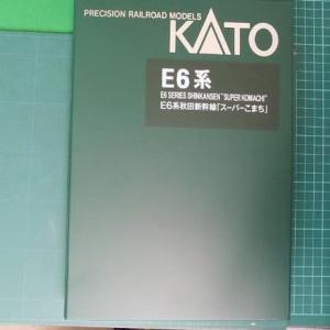 KATOの10-1136/1137E6系秋田新幹線「スーパーこまち」
