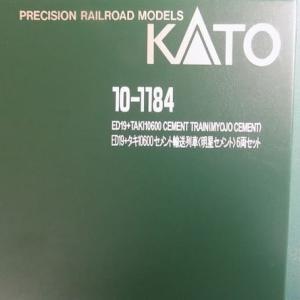 KATOの10-1184ED19+タキ10900セメント輸送列車からワフ29500のライトと室内灯の加工