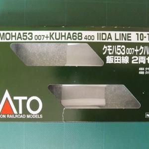 KATOの10-1172 クモハ53007+クハ68420(飯田線)2両セット