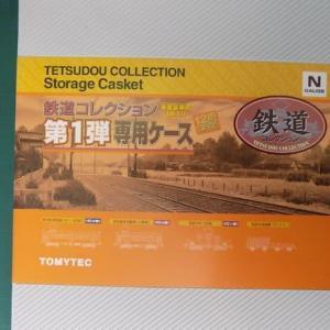 TOMYTECの鉄道コレクション第1弾を見る