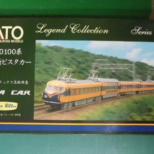 KATOの10-295 日本近畿鉄道10100系「新ビスタカー」A.B編成 レジェンドコレクションを見る