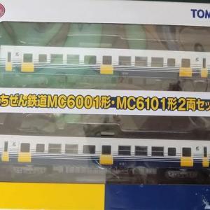 TOMYTECの鉄道コレクション えちぜん鉄道MC6001形・MC6101形2両セット