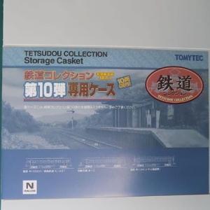 TOMYTECの鉄道コレクション第10弾から国鉄キハ04とその譲渡車