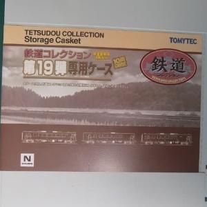 TOMYTECの鉄道コレクション第19弾