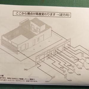 """あまぎモデリングイデアの""""新""""新村駅を作る。続き"""