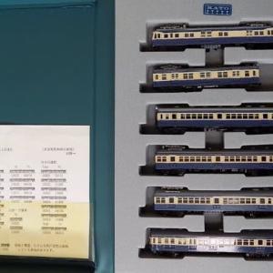 GREENMAXの207荷電併結セットと各種単品等で纏めた飯田線荷電併結編成