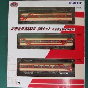 TOMYTECの鉄道コレクション 長野電鉄2000系(冷房車A編成・新塗装)