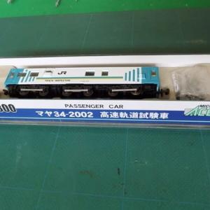 MICROACEのA0300 マヤ34-2002高速軌道試験車 新塗装を見る