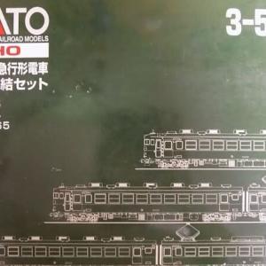 【1/80】KATOの3-506 165系急行形電車3両セットを弄る