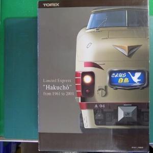 TOMIXの92917 JR485系「さよなら白鳥」セットを弄る