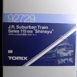 TOMIXの92729 JR115-1000系近郊電車(信州)セット
