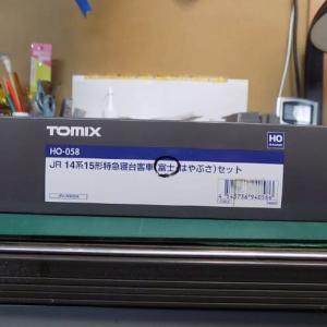 【1/80】TOMIXの14系15形特急寝台客車「富士/はやぶさ」を弄る その6