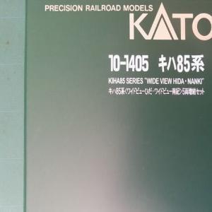 KATOの歴代のキハ85系の室内を塗り分ける その3