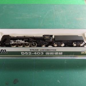 MICROACEの蒸気機関車のライトをLED化する その5