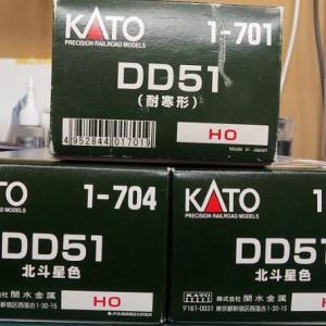 【1/80】KATOの1-704 DD51「北斗星」と1-701 DD51耐寒型のヘッドライトを高輝度LED(電球色)化する