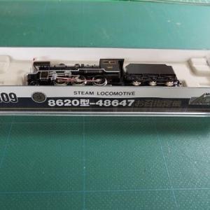 MICROACEの蒸気機関車のライトをLED化する。その6
