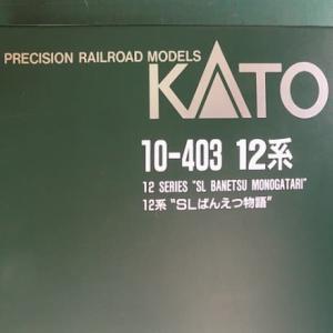 KATOの10-403 12系客車「SLばんえつ物語」6両セット+1両を弄る