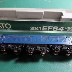 KATOの旧製品のEF64のカプラーを交換する
