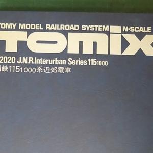 TOMIXの92020 国鉄115-1000系近郊電車を見る