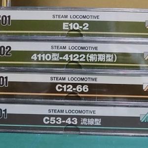 MICROACEの蒸気機関車のライトをLED化する その10