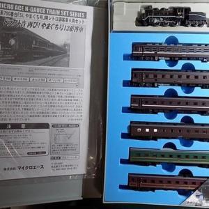 MICROACEの12系レトロ客車(山口号)と同居のC56-160のライトをLED化する。
