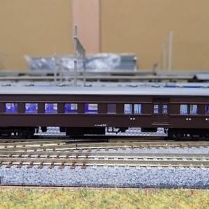 MODEMOのNS-105臨客・準急列車セットからスハニ32を弄る 続き