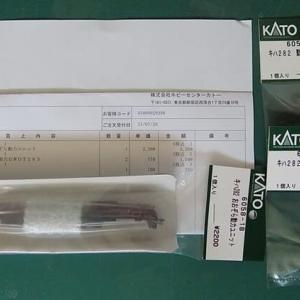 KATOのASSYパーツでキハ283系の動力を入れ替える。