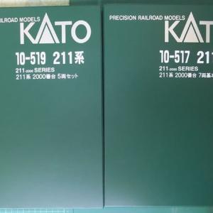 KATOの10-517/518/519 211系2000番台 15両編成を見る。