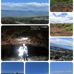 ハワイ島⑦ 6/1 オーラの洞窟とハプナビーチ